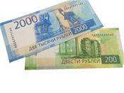 Проверка подлинности банкнот