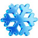Расписание мероприятий зимних каникул